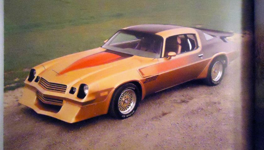 """From the book """"Camaro! From Challenger to Champion"""" by Gary L. Witzenburg"""